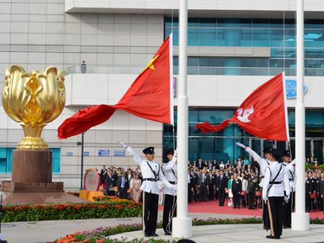 きょう香港返還記念日、中国復帰18周年