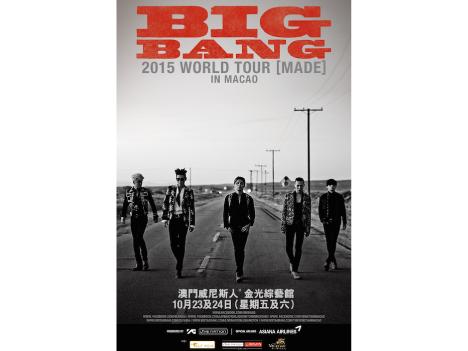 韓国のアイドルグループBIGBANG、初のマカオ公演決定=10月23、24日