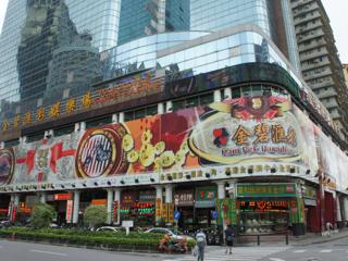 マカオのカジノで刃傷沙汰=中国人同士の借金めぐるトラブル