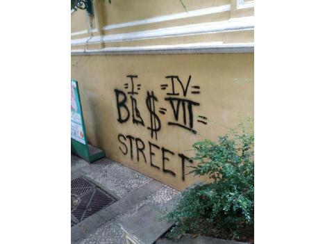 マカオで文化財の落書き被害相次ぐ、美しい町並みが台無しに=文化遺産保護法違反で刑事責任追及へ
