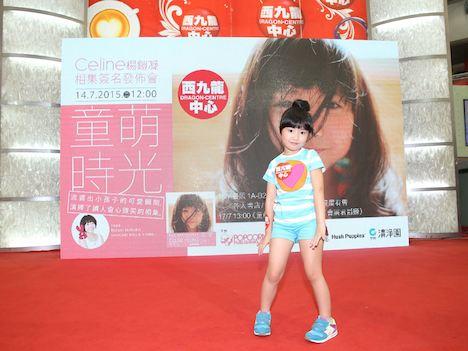 香港、人気ジュニアアイドル写真集回収騒動=下着姿で開脚など「不適切」の指摘受け