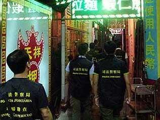 マカオ司法警察、オーバーステイの韓国人らを検挙=マッサージ店対象の一斉取り締まりで