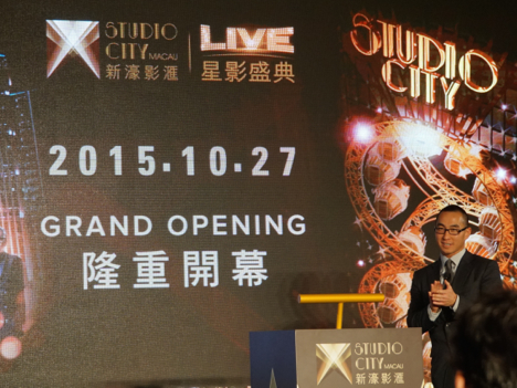 マカオの大型IR「スタジオ・シティ」10月27日開幕へ=メディアに建設現場を公開