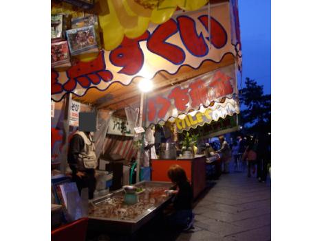 香港当局、金魚すくい禁止を明文化=旧正月フェア対象、動物愛護など理由
