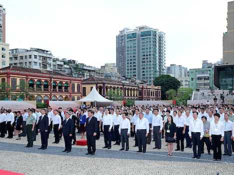 マカオ、政府主催の抗日戦勝70周年式典開催、約440人出席