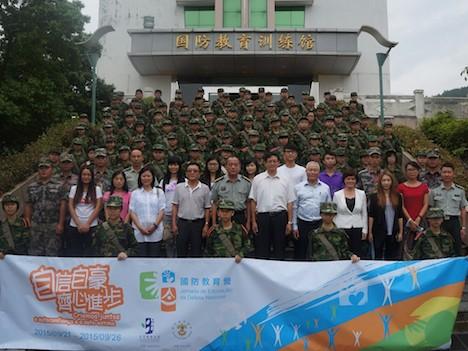 マカオの中学生3500人が中国人民解放軍キャンプ参加=愛国教育の一環、抗日戦勝70周年要素も盛り込む