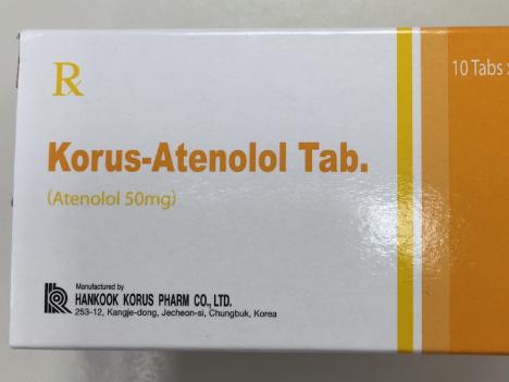 マカオ衛生局、韓国製薬会社製抗高血圧薬の回収を指示=溶出度が品質基準満たさず