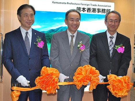 熊本県が香港事務所開設=くまモン活用、観光誘致と海産・農産物輸出促進狙う