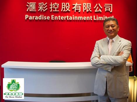 パラダイスエンターテイメント社のジェイ・チュン会長(資料)―本紙撮影