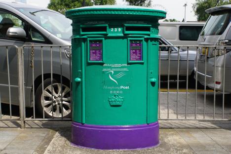 香港郵政、ポストの王冠マーク削除へ=消えゆく英国統治時代の名残
