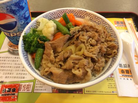香港吉野家「福島県産米は一切使用せず」=SNS上の流説に反論