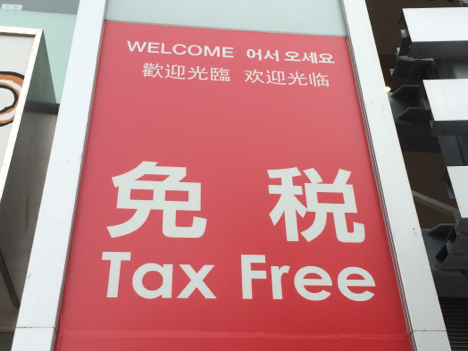中国・国慶節GW、400万人超が海外へ=香港、東京、バンコクが人気3大都市