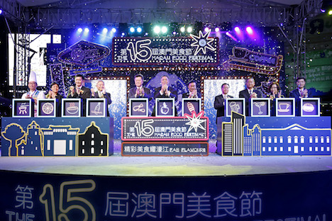 第15回マカオフードフェスティバル開幕式典=11月13日、マカオ・西湾湖広場(写真:GCS)