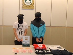 マカオ、ニセ警官2人組御用=麻薬捜査装い観光客を連れ出し暴行加え金品奪った疑い