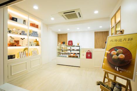 函館の洋菓子店「スナッフルス」がマカオ初進出=北海道から本場の味を直送