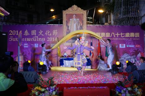 タイランド・カルチュラル・フェスティバル