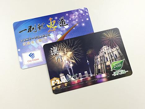 マカオの交通系ICカード、中国71都市と相互利用可能に