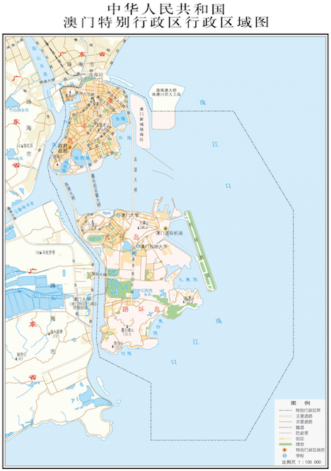 新版マカオ行政区域図公布、周辺海域の管理権明確化
