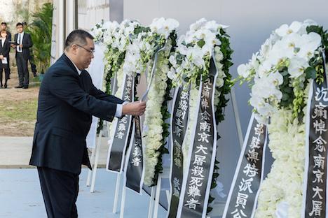 マカオ政府「南京事件」追悼式典を開催 350人参列=78周年