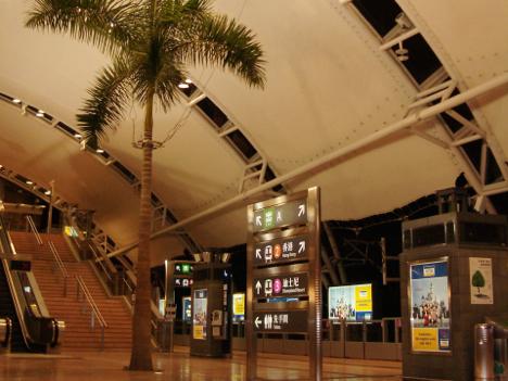 香港、地下鉄駅構内の公衆電話すべて撤去へ=全87駅390台、委託事業社募るも名乗り上がらず