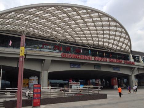 中国・広州市、地下鉄建設に約9.3兆円投じる計画=2030年までに15路線、413.5キロ