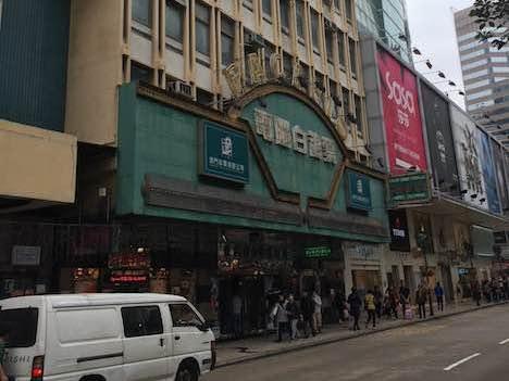 中国式ロト「パカピオ」運営会社、マカオ政府からライセンス契約1年間延長獲得
