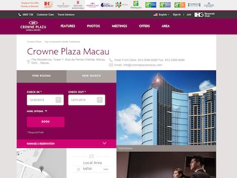 新ホテル「クラウンプラザマカオ」が12月30日ソフトオープン