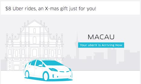 Uber、マカオで廉価版サービス提供開始