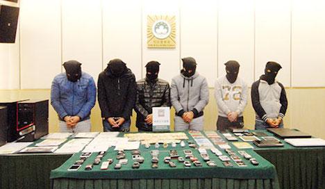 「黒社会」庇護して見返り受け取った疑い…マカオの警察官6人逮捕