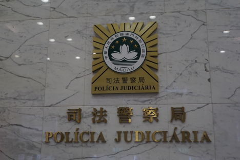 マカオのホテル客室でドラッグパーティ開催か…中国の公務員ら4人逮捕