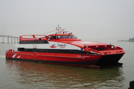 香港・屯門とマカオを40分で結ぶ高速船が増便=1日7往復に