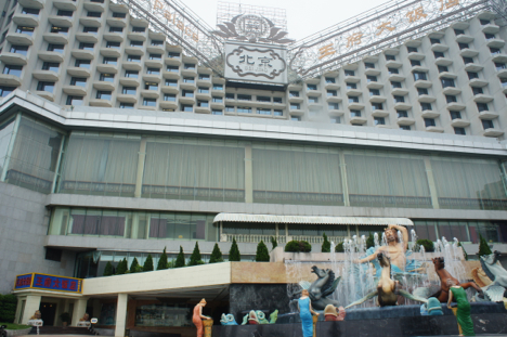 マカオ当局が老舗5つ星ホテルに封鎖命令=タイパ島・ベイジンインペリアルパレスホテル