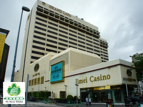 マカオのジーメイカジノ(資料)=マカオ、新口岸地区—本紙撮影