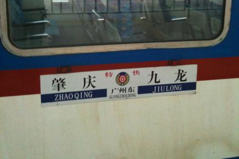 中国2都市で鳥インフル感染例=広東省肇慶市でH5N6型、上海でH7N9型