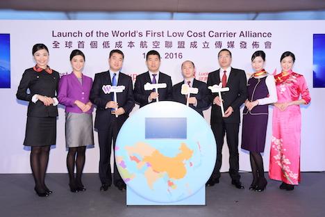 香港エクスプレス航空など4社、世界初のLCC連合設立=マイレージ導入も計画
