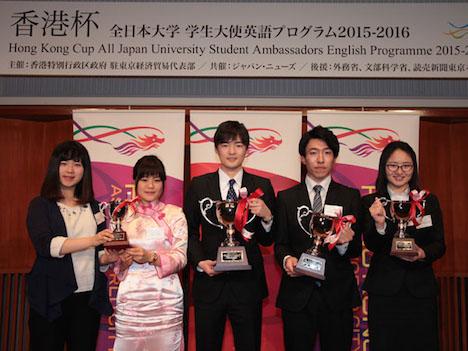 香港と日本を結ぶ学生大使に立大生松村さんら5人選出