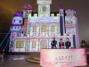 「バレンタインデーファンタジア2016ーフェアリーテールオブライツ」3Dプロジェクションマッピングショー開幕式=2月12日(写真:GCS)