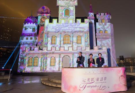 マカオ・タイパハウスミュージアム前で3Dプロジェクションマッピングショー開幕=バレンタインデーがテーマ