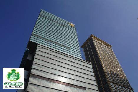 ジェードガーデンの入るカジノリゾート施設、スターワールドホテル外観(資料)=マカオ・新口岸—本紙撮影