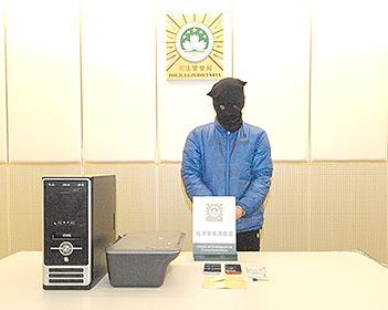 マカオ、ギャンブルと薬物にハマった男が通貨偽造に手を染める