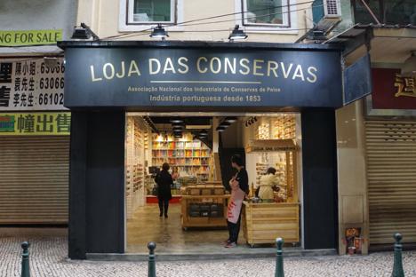 ポルトガルの缶詰専門店「ロージャ・ダシュ・コンセルヴァス」がマカオ進出=欧州外で初