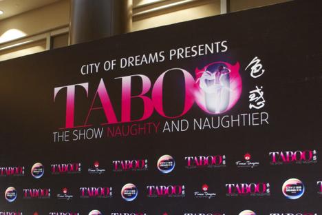 マカオのレジデントショー「TABOO」が見納めか=3月末で一旦休演