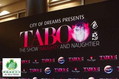 「TABOO」(資料)—本紙撮影