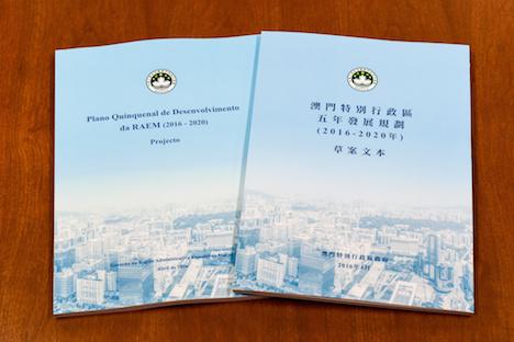 マカオ政府、カジノ一辺倒からの脱却目指し数値目標設定へ=5ヶ年発展計画草案公表