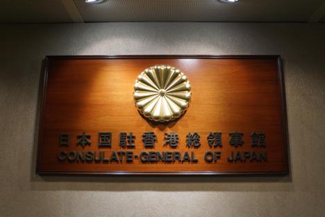 在香港日本領事館が金の密輸事案に関して注意呼びかけ