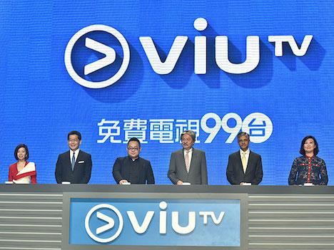 香港「ViuTV」が開局…無料地上波テレビ放送に49年ぶりの新規参入=日本のアニメやドラマも