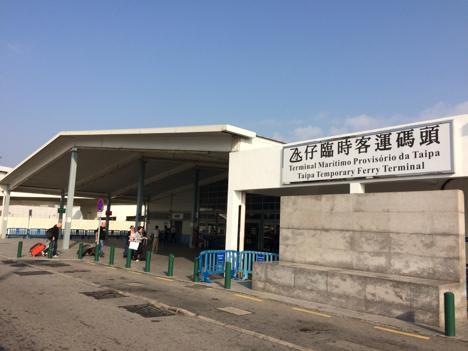 香港・屯門とマカオを40分で結ぶ高速船がタイパ島乗り入れ開始