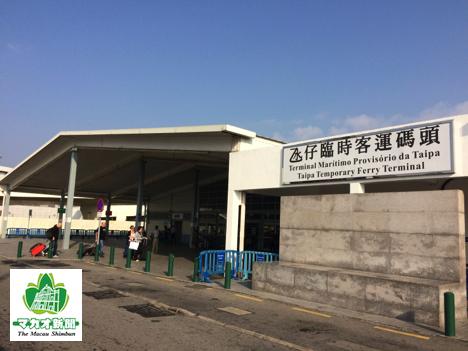 まもなく役目を終える仮施設のタイパ臨時フェリーターミナル(資料)-本紙撮影