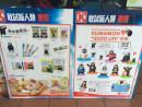香港とマカオに店舗を展開する大手コンビニチェーンによる熊本県産商品フェアのイメージ(資料)=2015年12月—本紙撮影