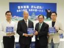 「熊本加油 がんばれ」募金活動の専用募金箱を手にする香港日本文化協会の呉主席(左から2人目)ら(写真:香港日本文化協会)